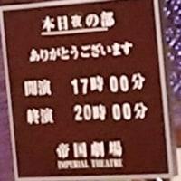 おけぴ観劇会 レ・ミゼラブル@帝国劇場1階E列下手