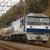 2017年2月27日  総武本線 物井  EF210-170 1093レ