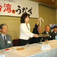 「対日会議」創設で関係強化を模索:KMT馬政権
