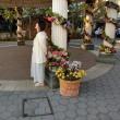 5/5(金)東京2日目