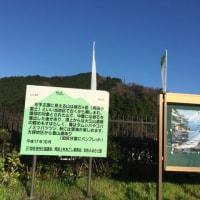 間人温泉ツアー第4弾の報告(1)