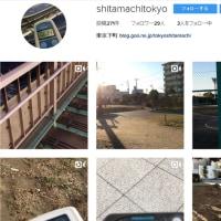 Instagram/測ってガイガー投稿履歴
