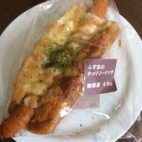 東京墨田区の低糖質パン屋さん、みんなのパンのチョリソードック