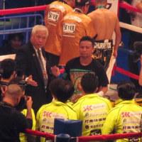 WBC世界フライ級王座決定戦