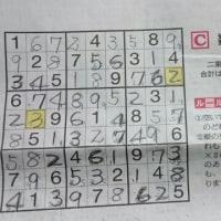 ★★★★★ (2017.4.22)