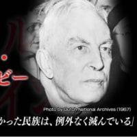 古事記を摘んで日本を知る…神の代・人の代