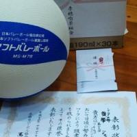 第23回コーヒーカップソフトバレーボール大会に参加しました!!