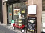 渋谷 『Reg-On Diner(レッグオンダイナー)』