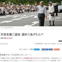nippon.com -知られざる日本の姿を世界へ-