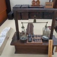 山田天満宮参拝と瀬戸線から文化のみちへ②