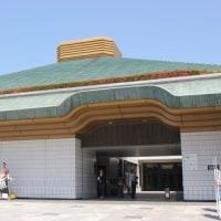 没後150年 坂本龍馬展(江戸東京博物館)~すみだ北斎美術館