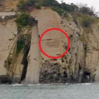 ドジ旅日記南海孤島の陰謀2