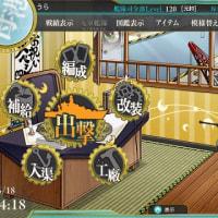 【艦これ】5-4海域とE-1海域周回