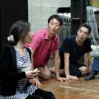 香取慎吾、草彅剛、稲垣吾郎、元「SMAP」メンバーがジャニーズ離脱発表の日、「アイドルの芝居」?!を稽古しているとは。