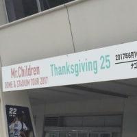 Mr.Children Thanksgiving25。