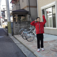 いざ福岡へ