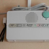 防災行政無線デジタル化工事完了