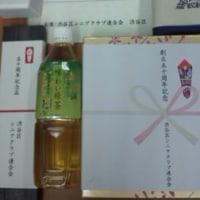 【来賓です】渋谷区シニアクラブ連合大会