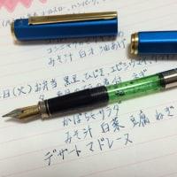 修理に出していた万年筆が帰ってきました