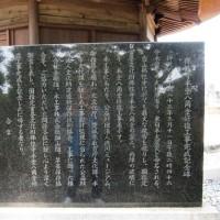 佛性寺 本堂 (水戸市)