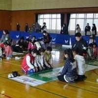 子ども会育成連絡協議会主催かるた大会