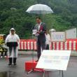 浅川ダムの竣工式が行われました。
