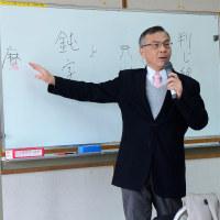ウグイス大学・第7回講座は「「ことば遊びで脳トレーニング。