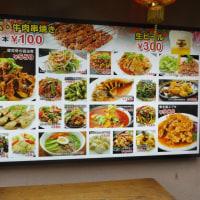 魚料理で私が好きな店が、東北人家本店のはす向かいにある。「宏福楼」、イシモチがなかなかおいしい。