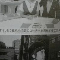 週刊文春は今朝発売!