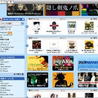 iTunes Music Storeの日本語版が開始