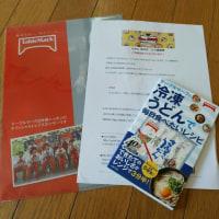 Udon WAVE  ファン感謝祭