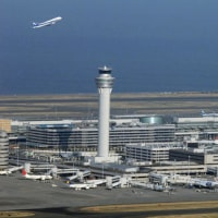 NEW U.S.-BOUND HANEDA FLIGHTS羽田発着の米路線 昼間も運航