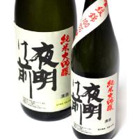 ◆日本酒◆長野県・小野酒造店 夜明け前 純米大吟醸 金紋錦 《限定品》
