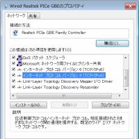 Windows 10 [98] : High-DPI 対応について