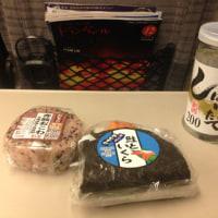 仙台リハーサルDAY 2