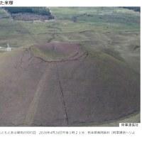 阿蘇山マグマだまり 断層破壊を妨害?再噴火の可能性を指摘 京都大