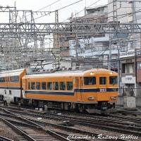 【鉄道写真】近鉄大和西大寺駅にて