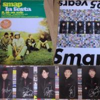 大好きビクターさん!SMAPポスター♡
