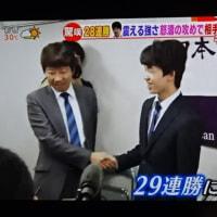沢田研二 50周年記念ライブ 2017~2018のチケット配達は
