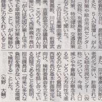 みやま市議会定例会の開会(平成28年12月6日~16日)