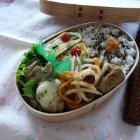 お弁当(鶏もも&舞茸のチーズ焼き)