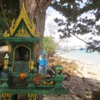 タイ旅行記 - 5 ( 新年のご挨拶)
