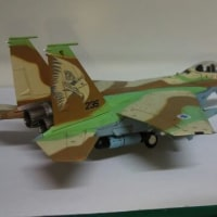 F-15I IAF 235