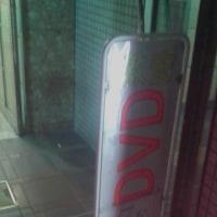 カードカルト跡の店は無事でした。