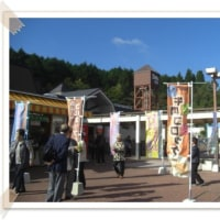 高齢者生きがいセミナー第4回研修旅行(鳥取松江城)