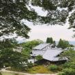 小堀遠州のお庭をのぞむ。