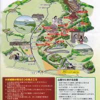 10月10日 小谷城跡を訪ねました。