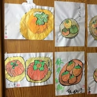介護施設のお習字教室ボランティア 《 11月 》