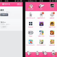 LINE着せ替え(android)