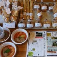 12月10日(土)春日井市押沢台cafe bitoさんにてマーケットの開催です♡